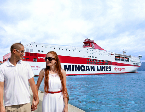 "Minoan Lines 2019 ""Show Your Card – %20-%25  indirimi"""